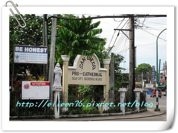 菲律賓0360.jpg