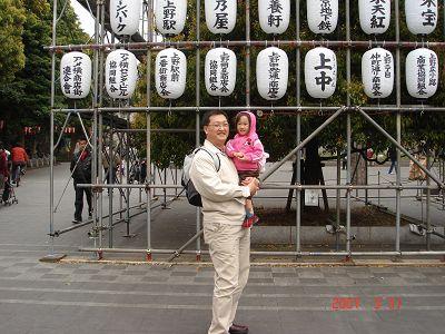 把拔&靜儀在上野公園前