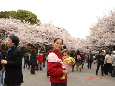 媽媽&叡儀在上野公園