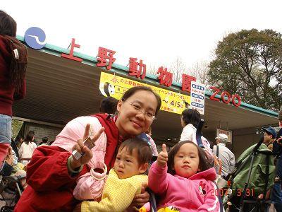 上野動物園合影