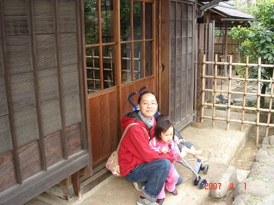 江戶建築園裡的日式房子
