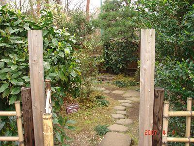 江戶建築園裡的庭院一偶