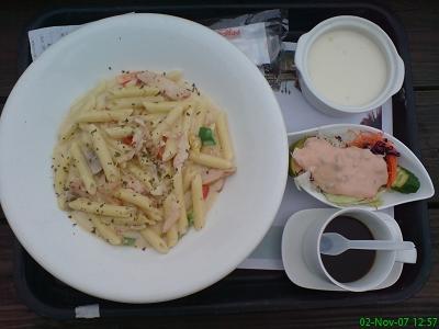 義式奶香磨菇燻雞管型義大利麵$280
