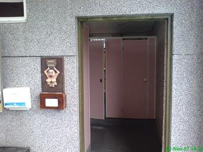 女生廁所標示