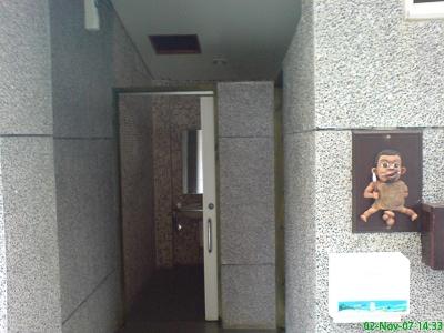 男生廁所標示
