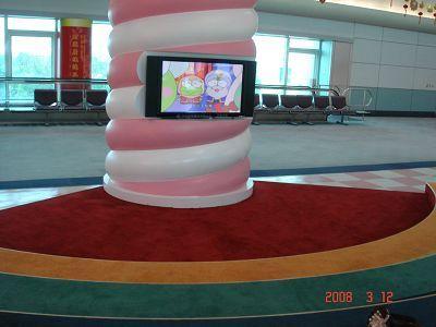 Hello Kitty 遊戲間視聽廣場