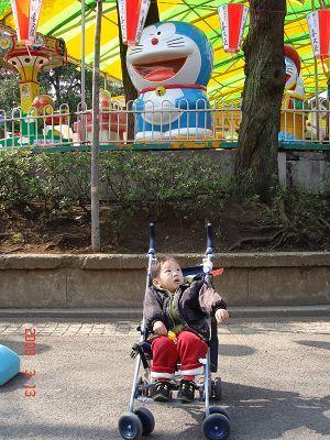 上野動物園旁的遊樂場