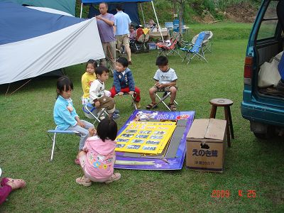 童玩DIY準備中