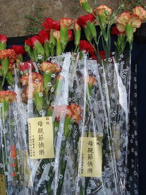 包裝完成的花朵
