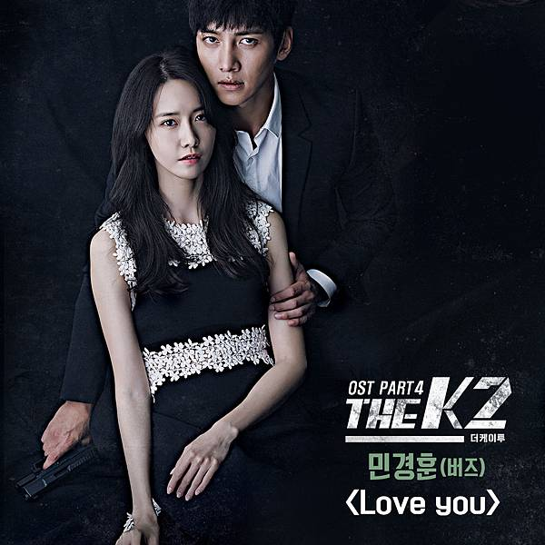 the k2 ost part4.jpg