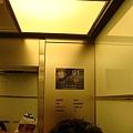 20100530 101登高賽2010_0158.JPG