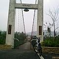 桶頭吊橋1