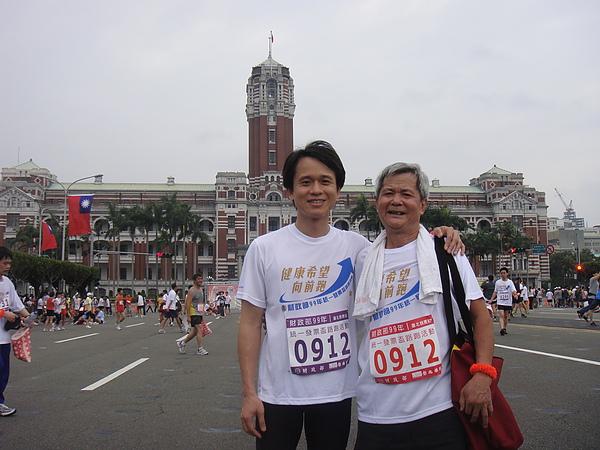 20101017統一發票杯馬拉松 016.JPG