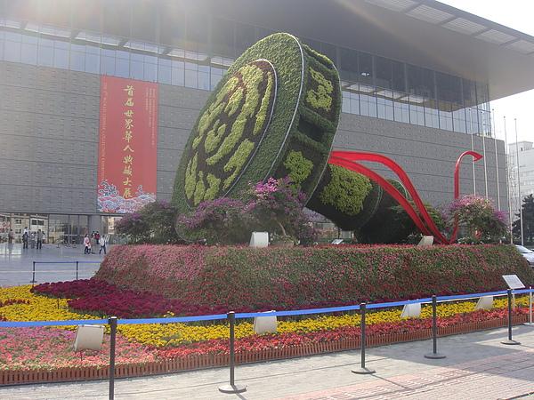20101016天壇&首都博物館 160.JPG