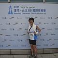 20100530 101登高賽2010_0129.JPG