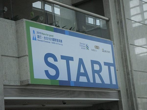 20100530 101登高賽2010_0121.JPG