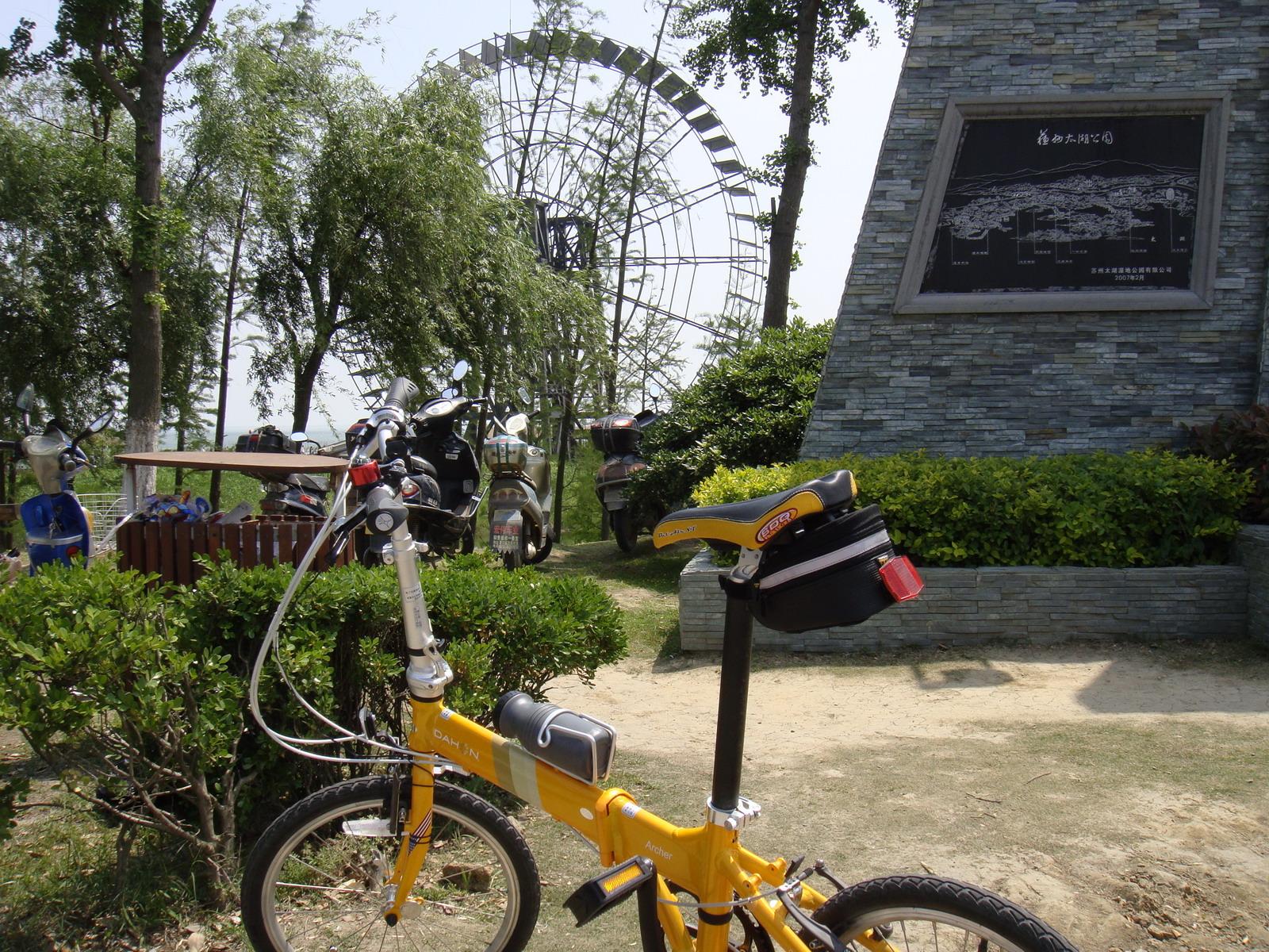 太湖東山西山單車_0063.jpg