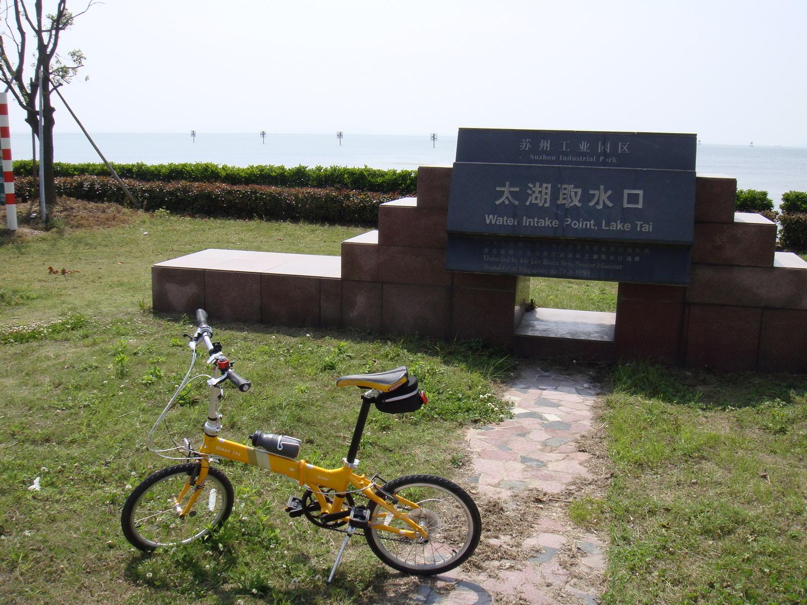 太湖東山西山單車_0067.jpg