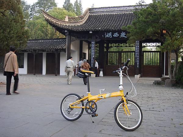 揚州單車行_0004.jpg