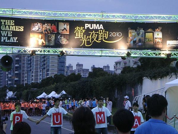 20100522 PUMA夜行賽_0028.JPG