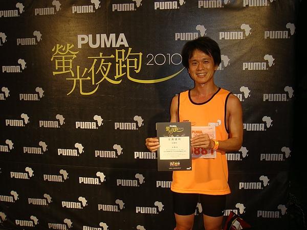 20100522 PUMA夜行賽_0047.JPG
