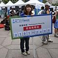 20100530 101登高賽2010_0110.JPG