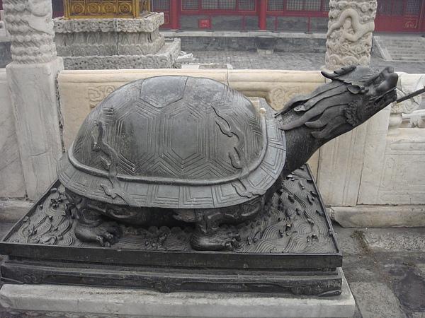 20101010北京 237.JPG