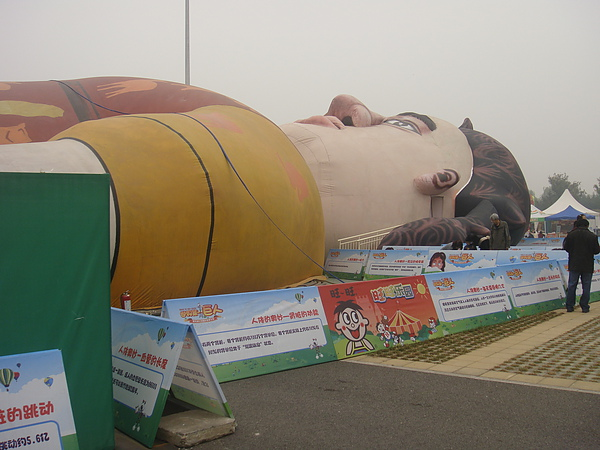 20101010北京 052.JPG
