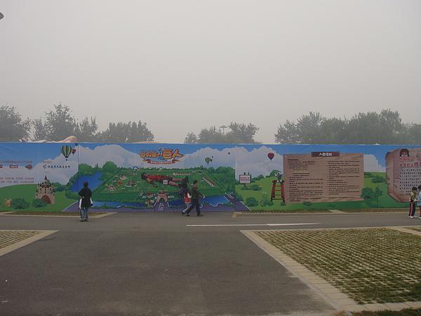20101010北京 024.JPG