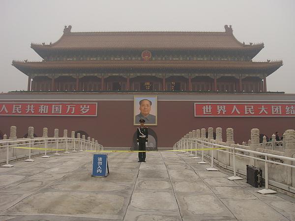 20101010北京 017.JPG