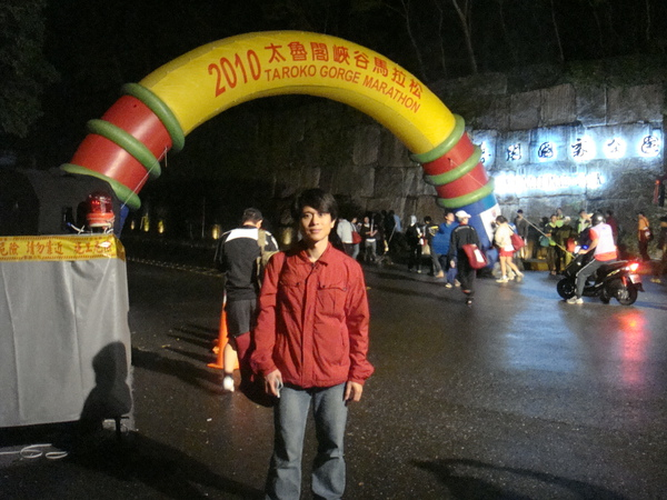 20101106太魯閣馬拉松 038.JPG