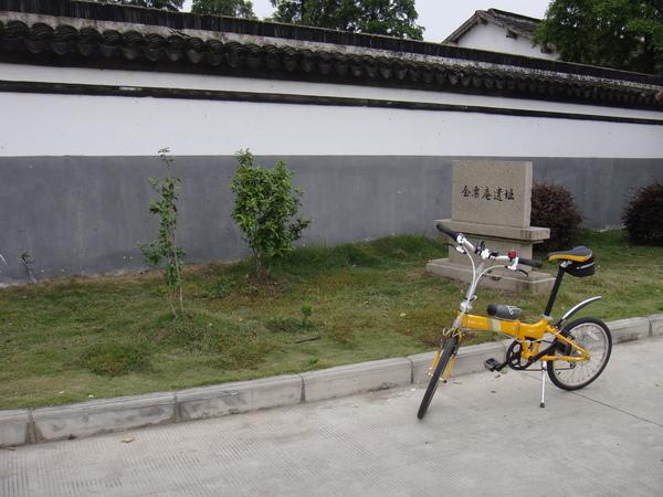 陽澄湖輕鬆騎_0014.jpg