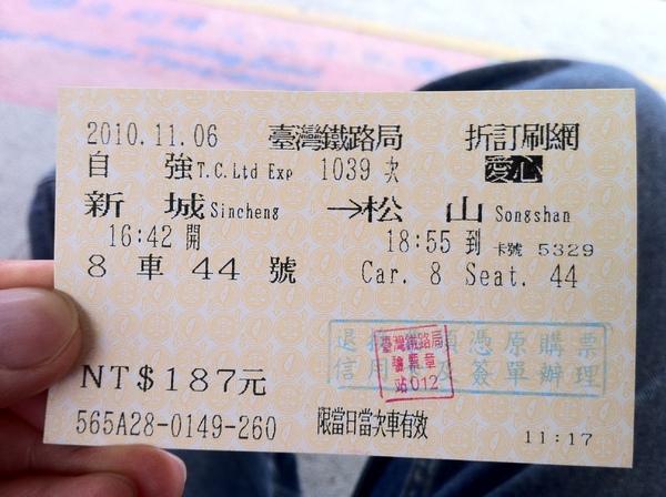 20101106太魯閣馬拉松-53.JPG
