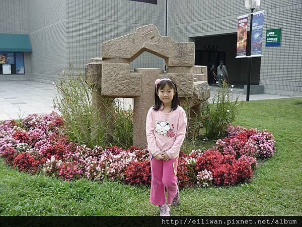 20100410台中科博館75