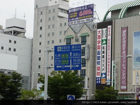 35-20100813北海道函館朝市22