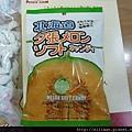 37-20100814北海道戰利品17