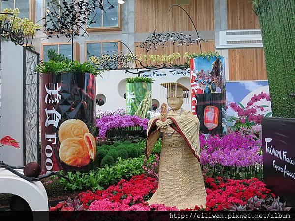 14-芬洛芙蘿莉雅蝶園藝博覽會206