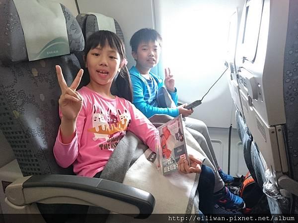04-飛機上03
