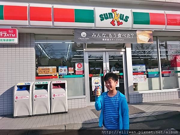 05-便利商店買零食04