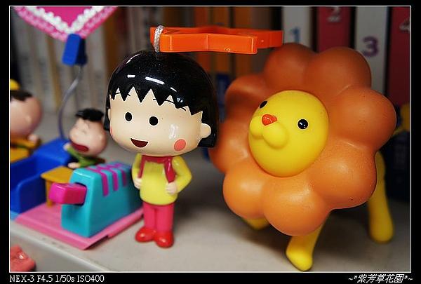 02小丸子老師和她的司機波提獅.jpg