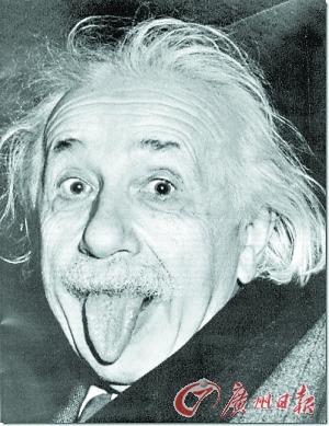 物理之神--愛因斯坦.jpg