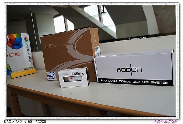02 網卡、小筆電、喇叭的外包裝.jpg