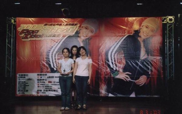2003中廣流行之星(珮綺與我)