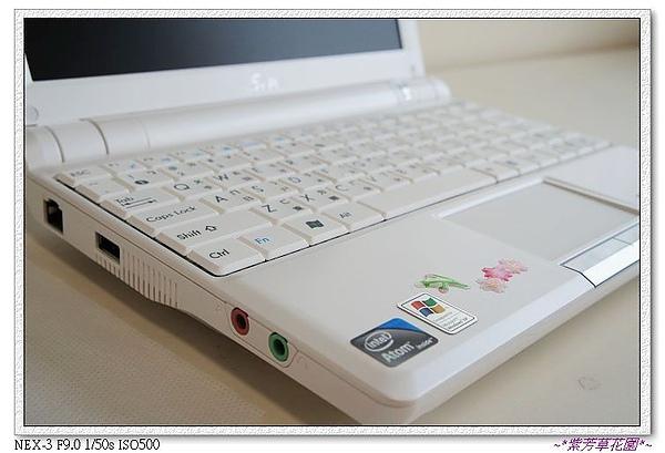 13 珍珠白的鍵盤.jpg