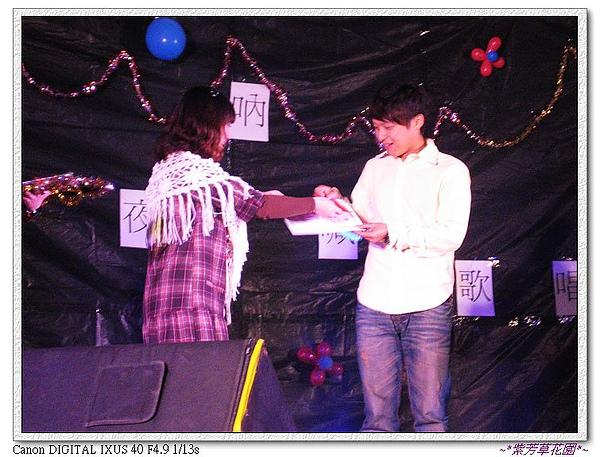 06 頒獎給個人組第一名的同學.jpg