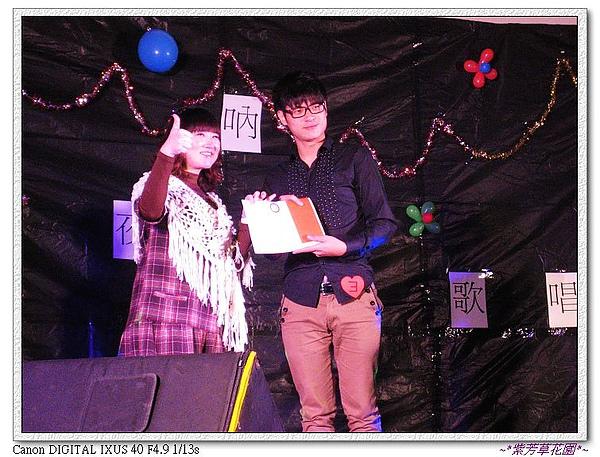 05 頒獎給個人組第二名的同學,「沒關係」的口氣表達得很好喔~.jpg