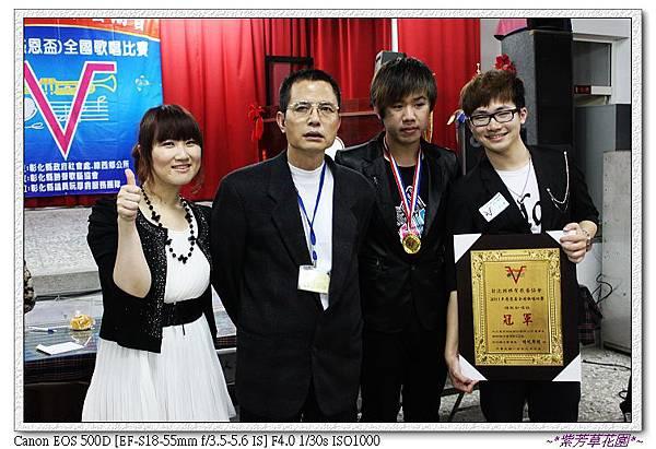 29 謝謝勝聲歌藝協會會長舉辦這麼振奮人心的比賽,下次還要再來喔!.jpg