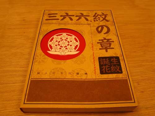 20111008_青田七六366_01