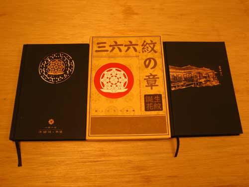 20111008_青田七六02