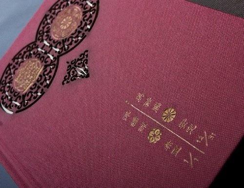 20111008_青田七六花卉生日書03